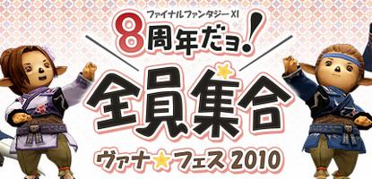 2010-01-14-009.jpg