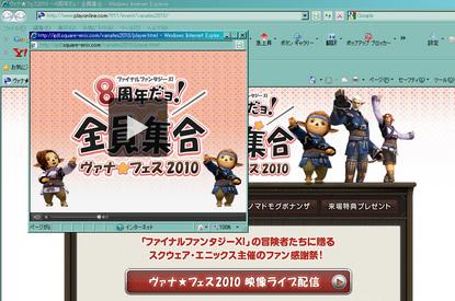 2010-02-27-001.jpg