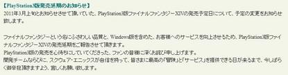 2010-12-19-001.jpg