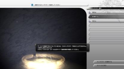 20100915-001.jpg